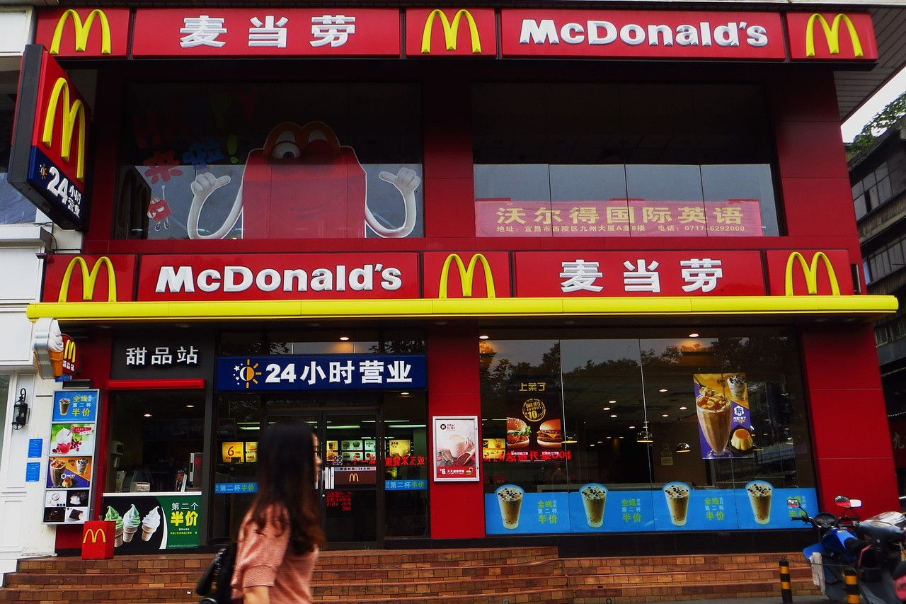 McDonald's China Celebrates 31st Anniversary With First-Ever NFT Release